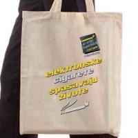 Shopping bag E-cig serbia forum saves logo