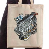 Shopping bag Engine