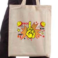 Shopping bag Finger Fuck