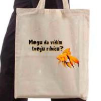 Shopping bag Fish