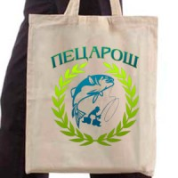 Shopping bag Fisherman - Fishermen