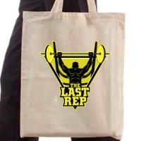 Shopping bag For bodybuilders