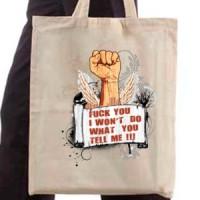 Shopping bag Fuck You ...