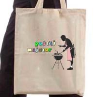 Shopping bag Grill Master