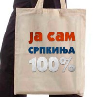 Shopping bag I Am 100% Serb