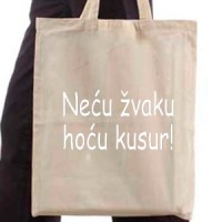 Shopping bag I dont wanna Gum!