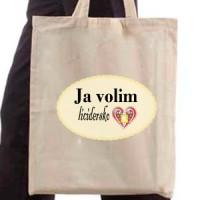 Shopping bag I love licitar heart