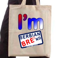 Shopping bag I'm Brand Serbian | I Am A Serbian Brand | Serbian