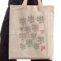 Shopping bag Iks Oks