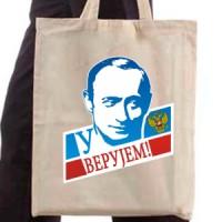 Shopping bag In Putin I trust