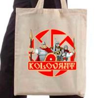 Shopping bag Kolovrat