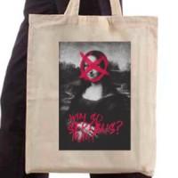 Shopping bag Mona Lisa