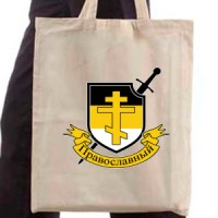 Shopping bag Orthodox