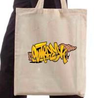 Shopping bag Outbreak