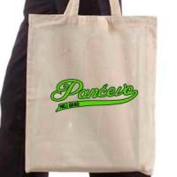 Shopping bag Pančevo