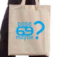 Shopping bag Pose 69 Male