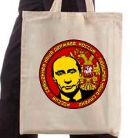 Shopping bag Putin