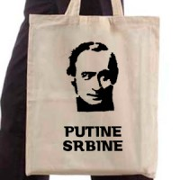 Shopping bag Putin the Serb.