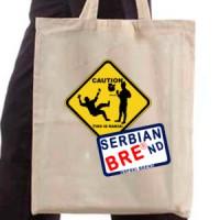 Shopping bag Rakia   Sljivovica   Brandy   Serbian