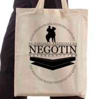Shopping bag Recognize by accent that I represent Negotin