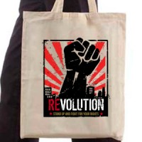 Shopping bag Revolution