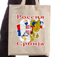Shopping bag Russia and Serbia