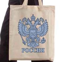 Shopping bag Russian Empire