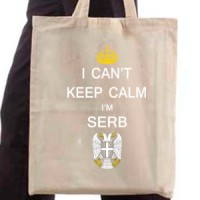 Shopping bag Serb