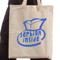 Shopping bag Serbian Inside | Srbin