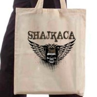 Shopping bag Shajkaca Skull