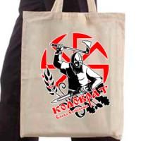 Shopping bag Slavic warrior