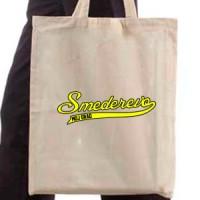 Shopping bag Smederevo