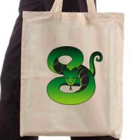Shopping bag Snake