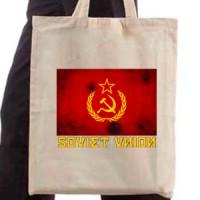 Shopping bag Soviet Union