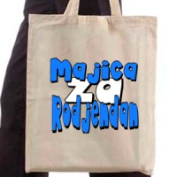 Shopping bag T-Shirt For Birthday