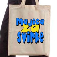 Shopping bag T-Shirt For The Gig
