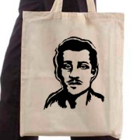 Shopping bag T-Shirt Gavrilo Princip