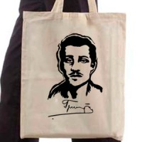 Shopping bag T-Shirt Gavrilo Princip with signature