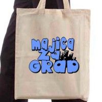 Shopping bag T-Shirt for the town