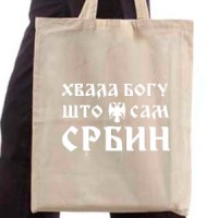 Shopping bag Thank God
