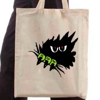 Shopping bag The Ghost In Me