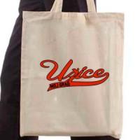 Shopping bag Užice