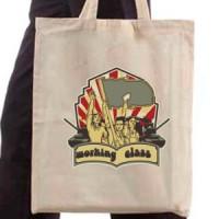 Shopping bag Working Class