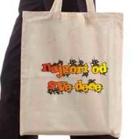 Shopping bag Worst Of All Children