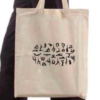 Shopping bag Yoga