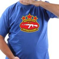 T-shirt Kalashnikov Star