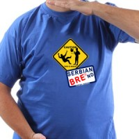 T-shirt Rakia | Sljivovica | Brandy | Serbian
