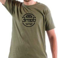 T-shirt Zglob