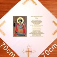 Table cloth Slavski Stolnjaci - Đurđic