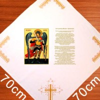 Table cloth Slavski Stolnjaci - Arhanđel Mihailo